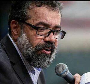 دانلود مداحی محمود کریمی بابا نگو خواب میدیدم