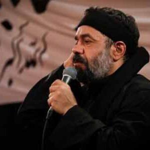 دانلود مداحی محمود کریمی تو خیمه هنوز من سر لشکرتم
