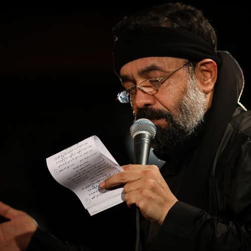 دانلود مداحی محمود کریمی نگاهمان کردند