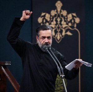 دانلود مداحی محمود کریمی ای همسفر ای هم نفس ای روح امیدم