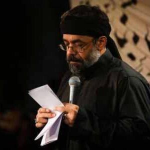 دانلود مداحی محمود کریمی گفت ای گروه هر که ندارد هوای ما