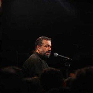 دانلود مداحی محمود کریمی انقده بی تابم که خدا میدونه