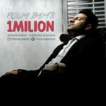دانلود آهنگ پویا بیاتی ۱ میلیون