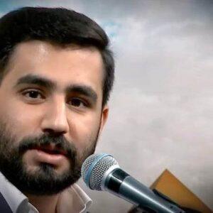 دانلود مداحی حسین طاهری آه نوشته روی کتیبه