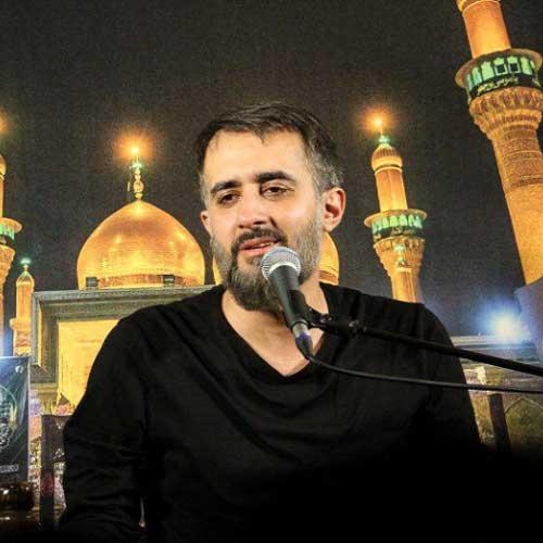 دانلود مداحی محمدحسین پویانفر مدیونم به دعای کسی که شبونه برام