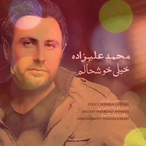 دانلود آهنگ محمد علیزاده خوشحالم