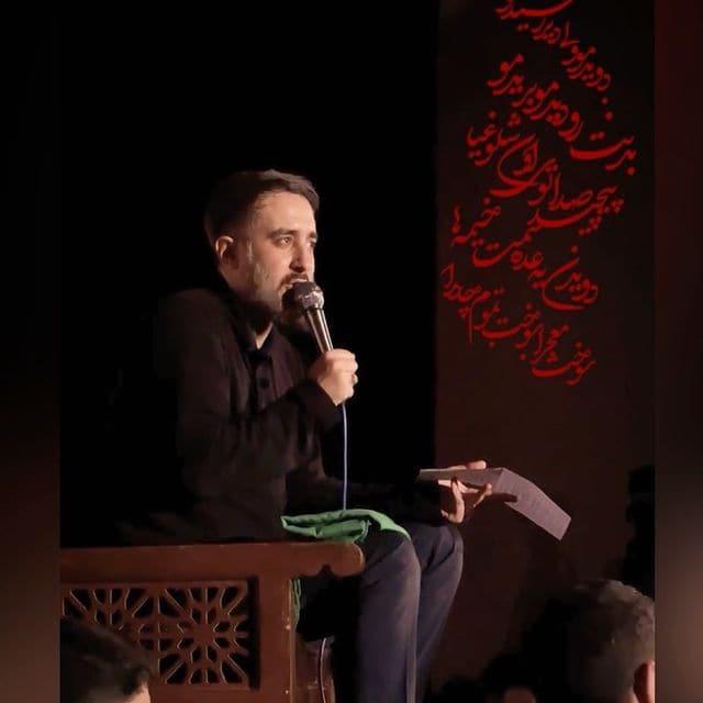 دانلود مداحی محمدحسین پویانفر برا بریدن سر از قفا آه میکشم