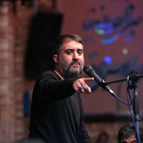 دانلود مداحی محمدحسین پویانفر به گردنم حق داری