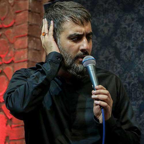 دانلود مداحی محمدحسین پویانفر به تو دلبسته شدم