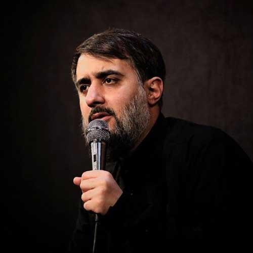 دانلود مداحی محمدحسین پویانفر تلخی چای عراقی رو میخوام